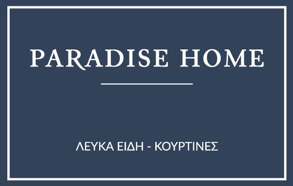 Paradise Home | Λευκά Είδη – Κουρτίνες